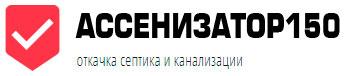 Откачка септиков и канализации в Серпухове
